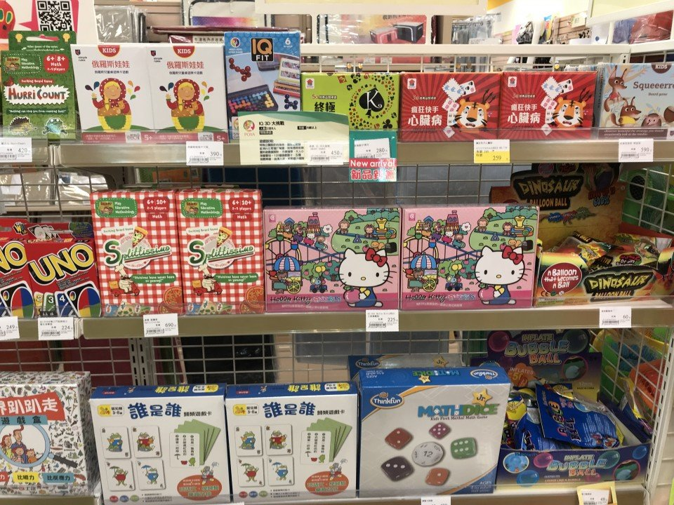 Board games appearing out of nowhere in a store that sells stationary.